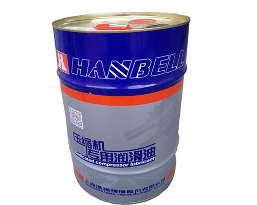 汉钟冷冻油